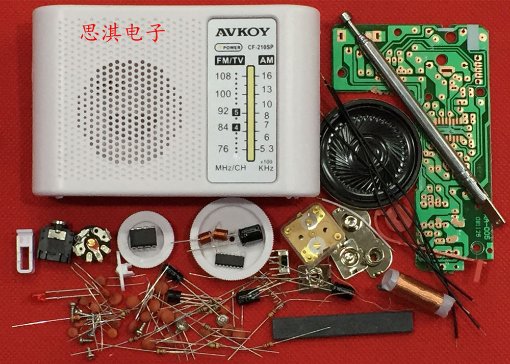 Best ideas about DIY Radio Kit . Save or Pin NEW AM FM Radio Kit Parts CF210SP Suite For Ham Electronic Now.