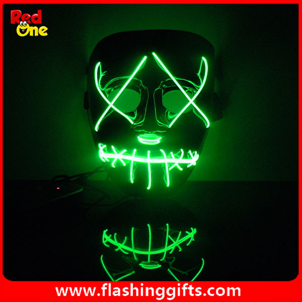 Best ideas about DIY Sound Masking . Save or Pin EL flashing party mask for adult diy party mask on off or Now.