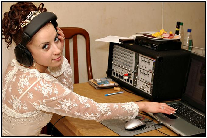 Best ideas about DIY Wedding Dj . Save or Pin How to DJ Your Own Wedding in 15 Easy Steps – Part 1 Now.