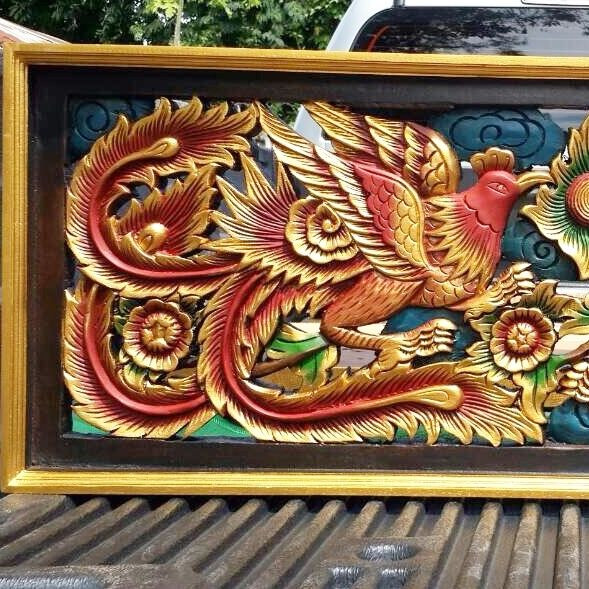 Best ideas about Dragon Wall Art . Save or Pin BEST GIFT Dragon Phoenix Carving Panel Art Wall Decor Home Now.