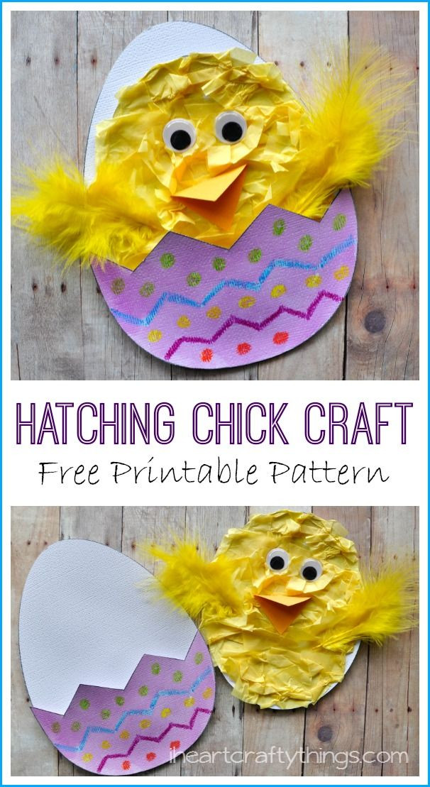 Best ideas about Free Kids Crafts . Save or Pin Hatching Chick Craft with Free Printable Pattern Now.