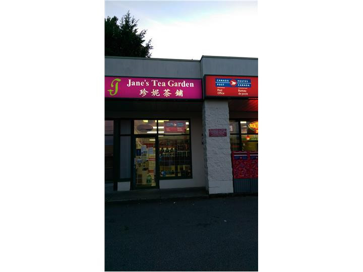 Best ideas about Garden City Post Office . Save or Pin Garden City Post office Jane s Tea Garden in Richmond BC Now.