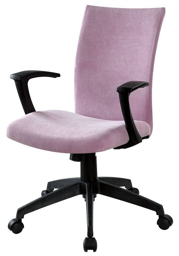 Best ideas about Purple Office Chair . Save or Pin Crofter Purple fice Chair from Furniture of America Now.