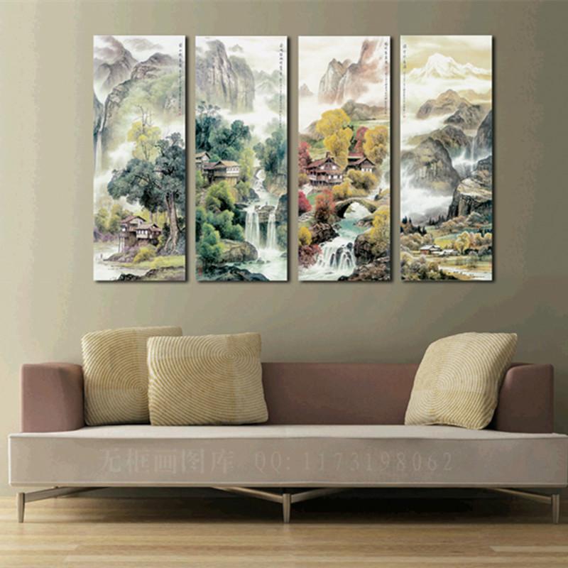 Best ideas about Wall Art Cheap . Save or Pin 4 piece canvas art cheap Modern wall panel decor 4 Now.