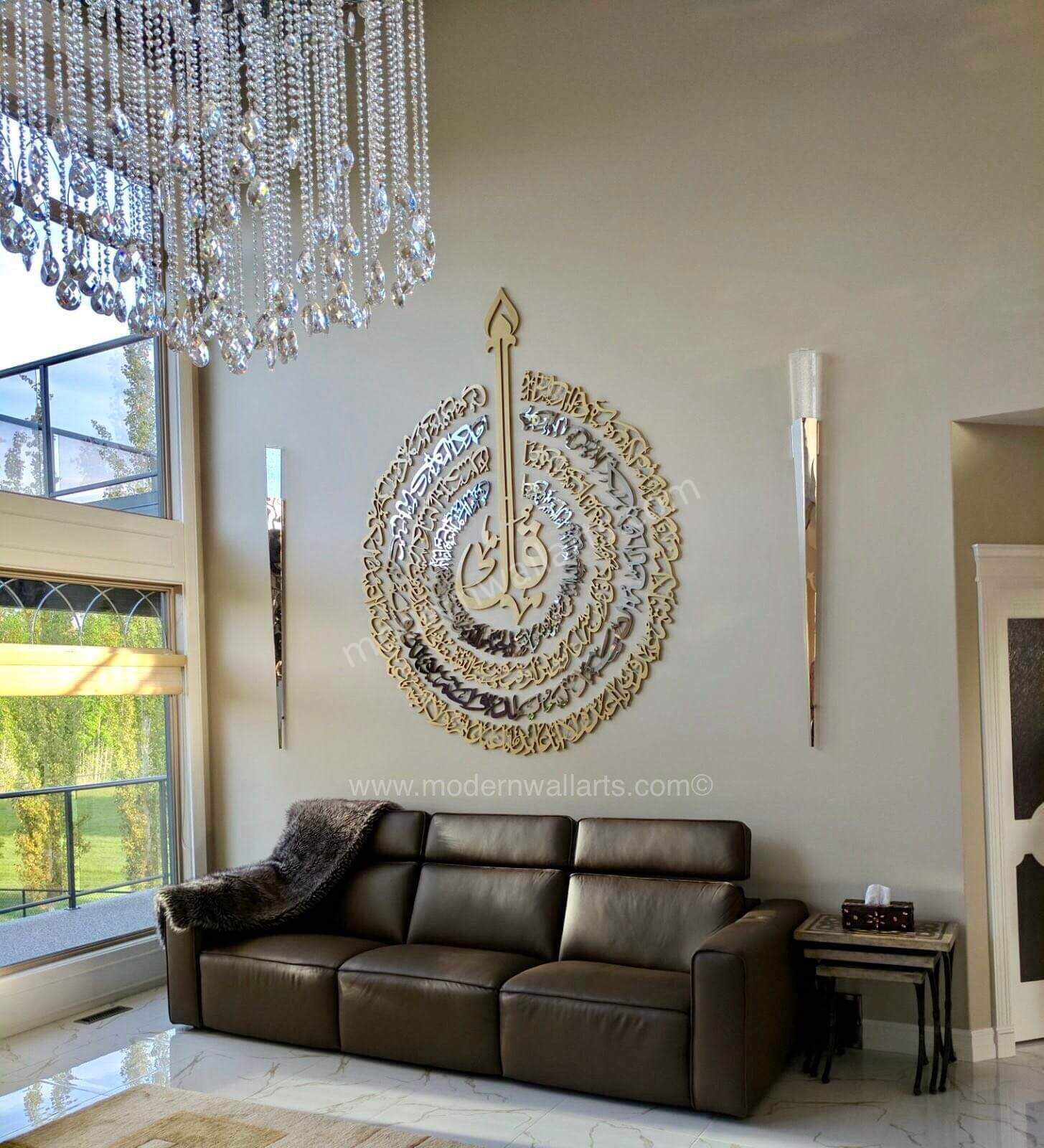 Best ideas about Wall Art Decor . Save or Pin large 4 qul art modern contemporary islamic callligraphy Now.