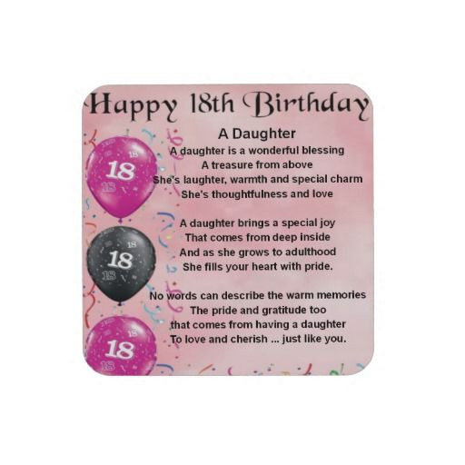 Best ideas about 18th Birthday Quotes For Daughter . Save or Pin Daughter Poem 18th Birthday Coaster Now.