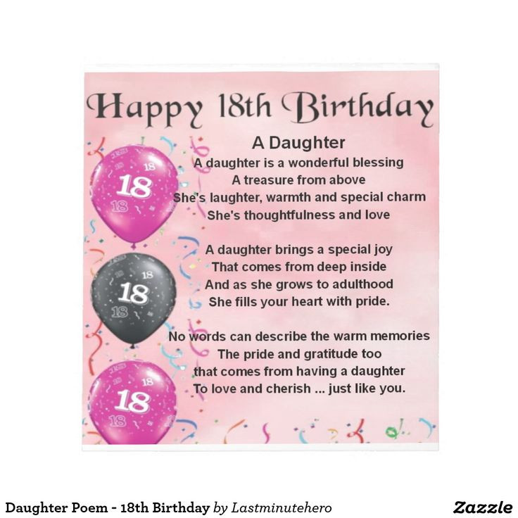 Best ideas about 18th Birthday Quotes For Daughter . Save or Pin Daughter Poem 18th Birthday Notepad Now.