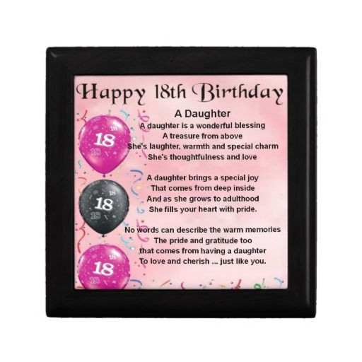 Best ideas about 18th Birthday Quotes For Daughter . Save or Pin Daughter Poem 18th Birthday Small Square Gift Box Now.
