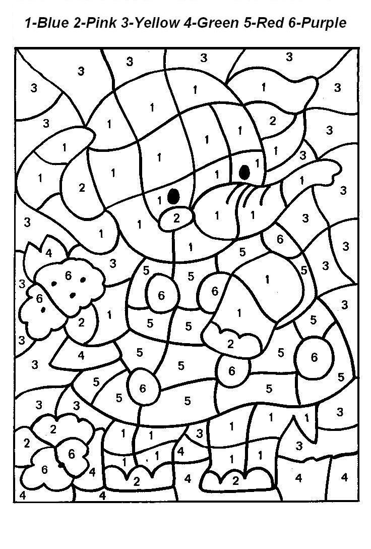 Best ideas about 1950'S Printable Coloring Pages . Save or Pin Enter Page Title Here Eskari tehtäviä Now.