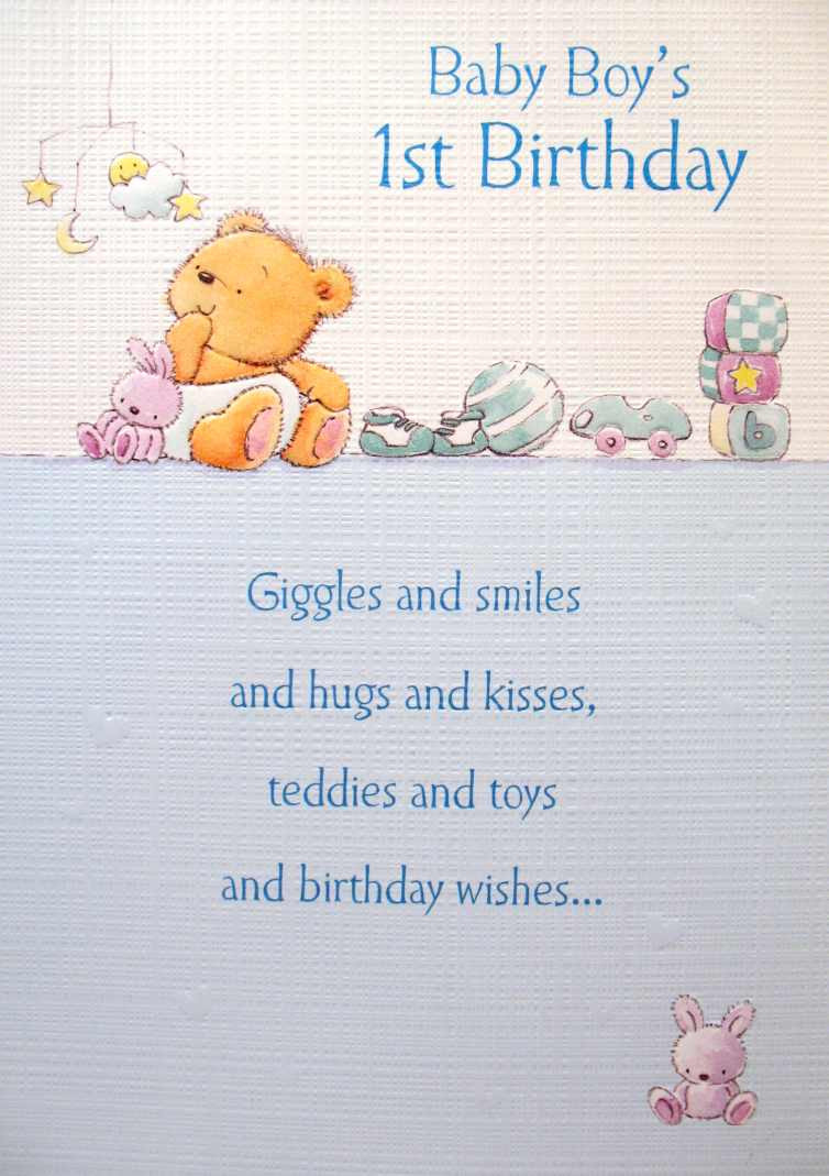Best ideas about 1st Birthday Wishes For Baby Boy . Save or Pin Happy 16th Birthday Quotes For Boys QuotesGram Now.