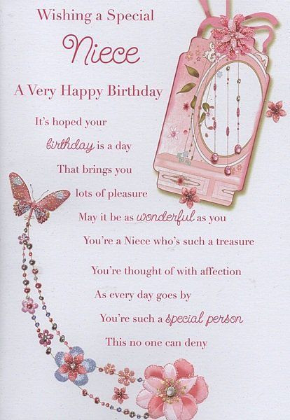 Best ideas about 1st Birthday Wishes For Niece . Save or Pin 220 MEMORABLE Happy Birthday Niece Wishes & BayArt Now.