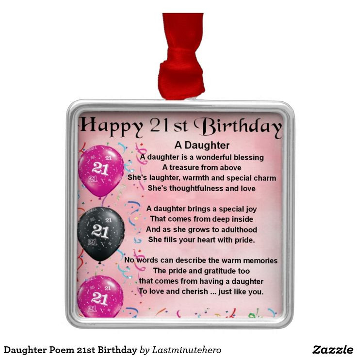 Best ideas about 21st Birthday Quotes For Daughter . Save or Pin Best 25 21st birthday poems ideas on Pinterest Now.