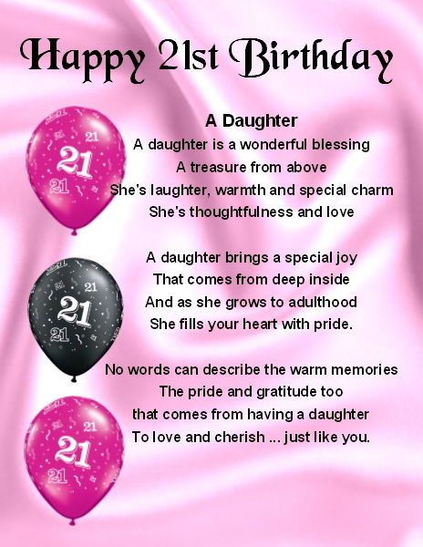 Best ideas about 21st Birthday Quotes For Daughter . Save or Pin Fridge Magnet Personalised Daughter Poem 21st Now.