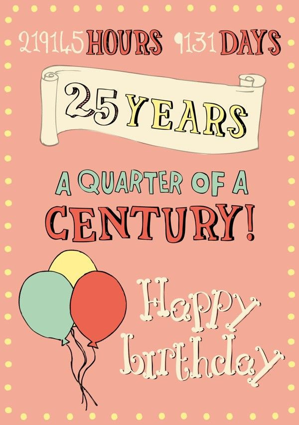 Best ideas about 25th Birthday Quotes . Save or Pin Best 25 25th birthday wishes ideas on Pinterest Now.