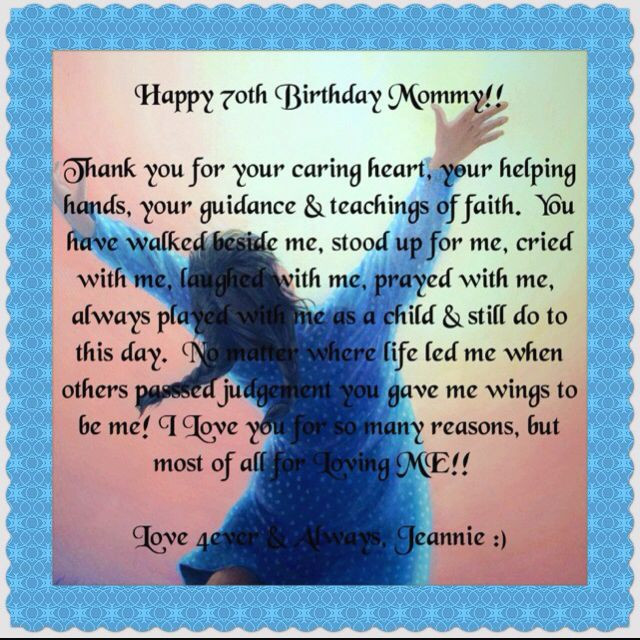 Best ideas about 70th Birthday Quotes . Save or Pin 70th Birthday Poems And Quotes QuotesGram Now.