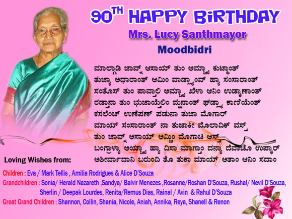 Best ideas about 90th Birthday Wishes . Save or Pin 90th Birthday Wishes Daijiworld Now.