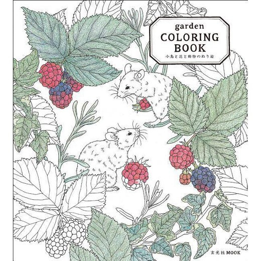 Best ideas about Adult Coloring Books Target . Save or Pin Garden Adult Coloring Book Paperback Tar Now.