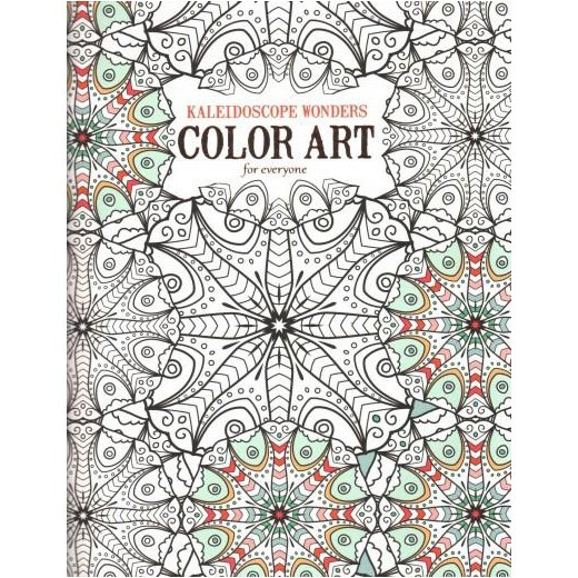 Best ideas about Adult Coloring Books Target . Save or Pin Kaleidoscope Wonders Adult Coloring Book Tar Now.