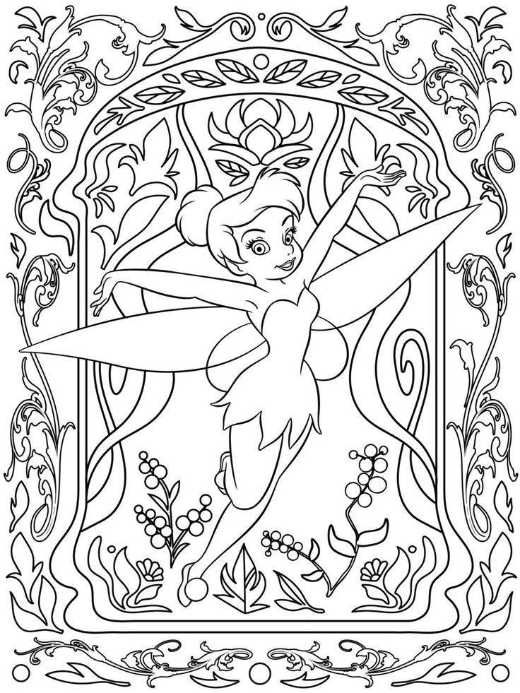 Best ideas about Adult Disney Coloring Books . Save or Pin Best 25 Disney coloring pages ideas on Pinterest Now.