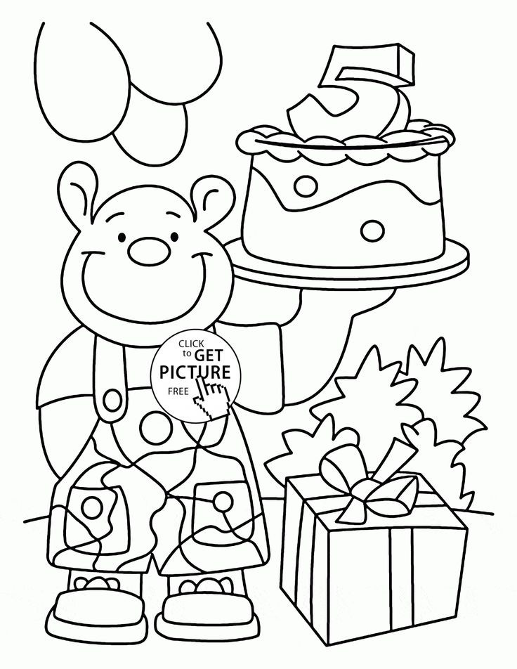 Best ideas about Anniversary Coloring Pages For Kids . Save or Pin 150 best images about Birthday coloring pages on Pinterest Now.