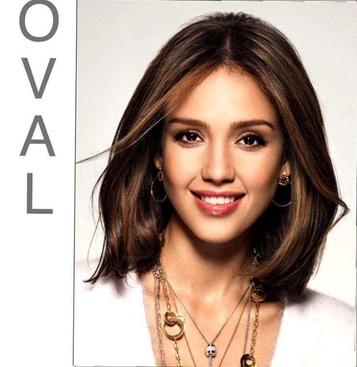Best ideas about Best Haircuts For Oval Faces Female . Save or Pin 1000 ideas about Hairstyles For Oblong Faces on Pinterest Now.