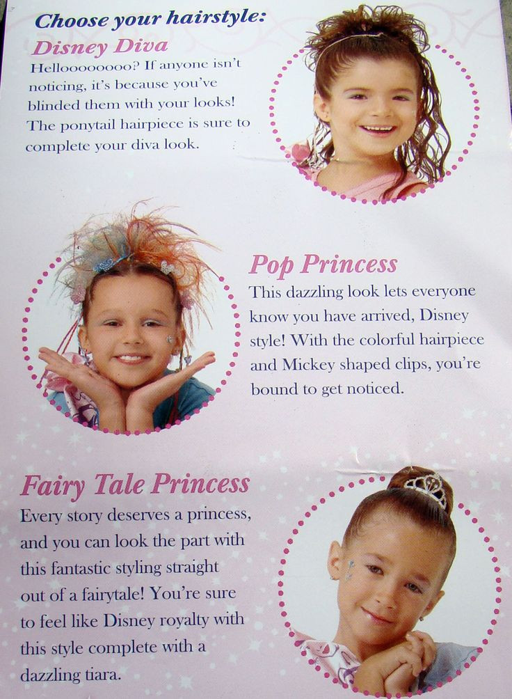Best ideas about Bibbidi Bobbidi Boutique Hairstyles 2019 . Save or Pin 17 Best images about Girls Salon Package Ideas on Now.