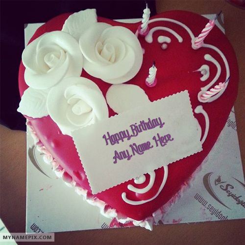 Best ideas about Birthday Cake With Names . Save or Pin Best 1 Website for name birthday cakes Write your name Now.