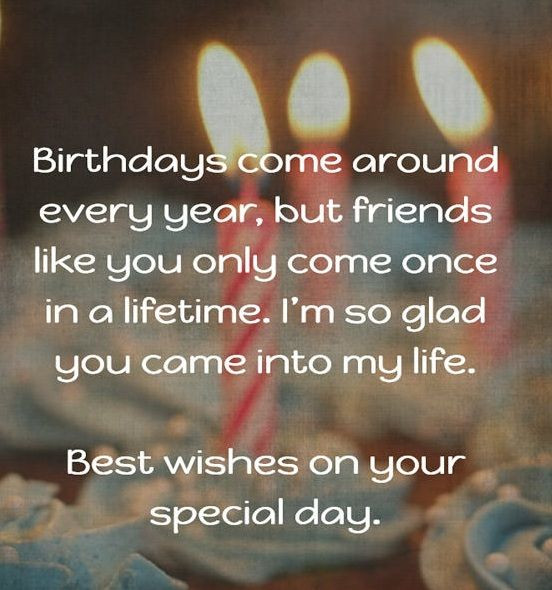 Best ideas about Birthday Friend Quotes . Save or Pin Friend Birthday Quotes Birthday Wishes And For Now.