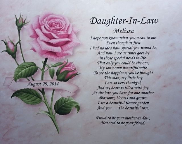 Best ideas about Birthday Gift Ideas For Daughter In Law . Save or Pin Daughter in law personalized poem ideal birthday present Now.