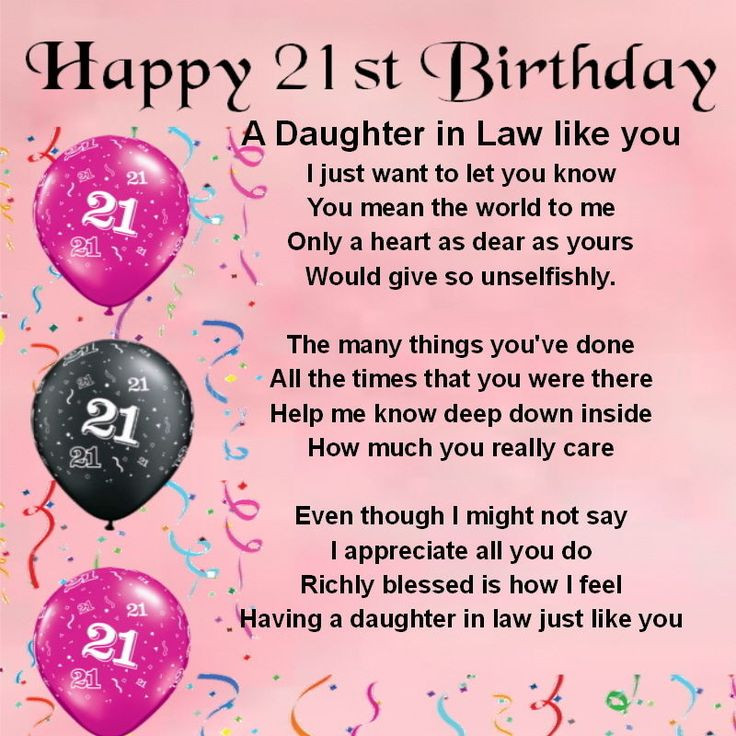 Best ideas about Birthday Gift Ideas For Daughter In Law . Save or Pin 33 best images about Daughter in Law Gifts on Pinterest Now.