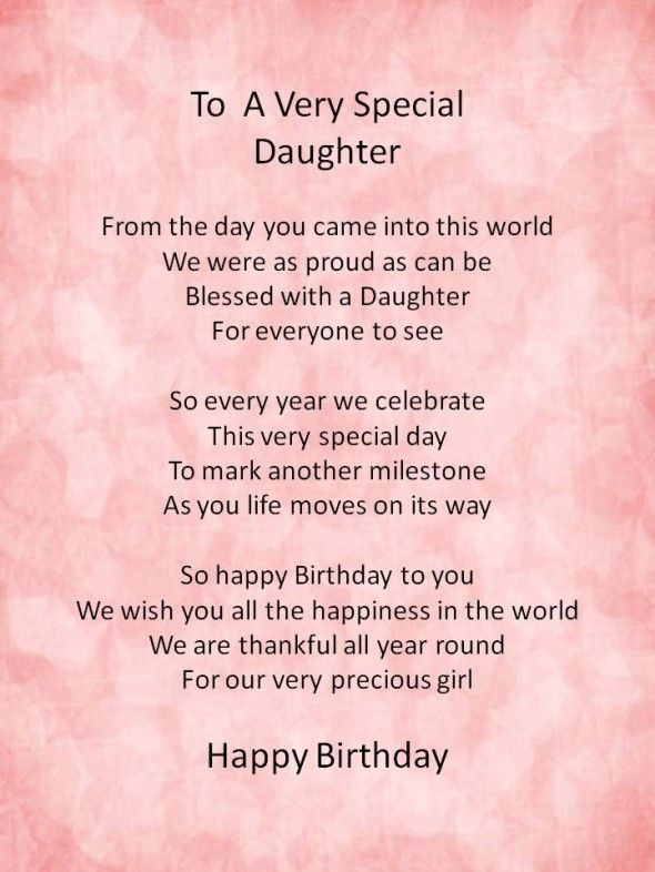 Best ideas about Birthday Quote For Daughter . Save or Pin Best 25 Birthday quotes for daughter ideas on Pinterest Now.