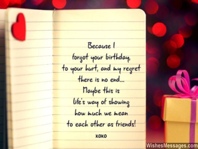 Best ideas about Birthday Quotes For Friend Girl . Save or Pin 15 best images about Belated Birthday Late Birthday Now.