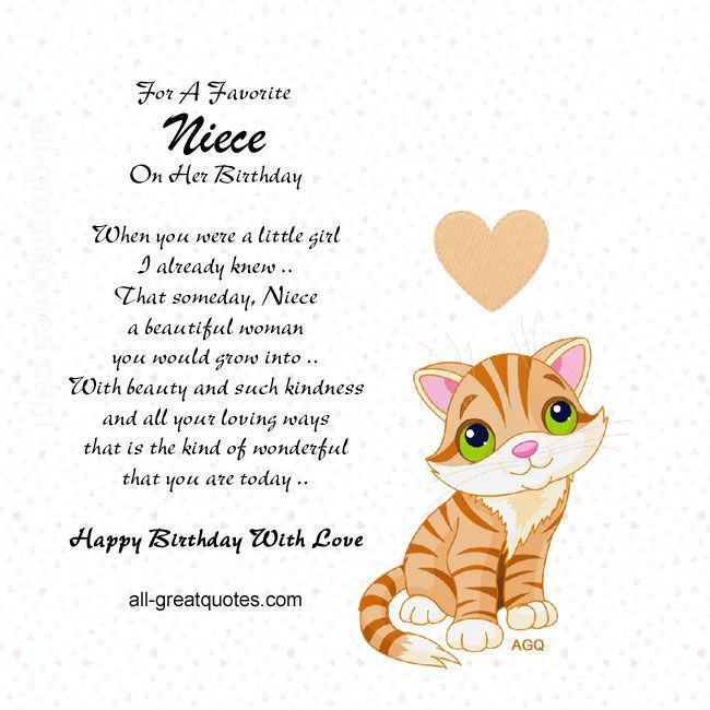 Best ideas about Birthday Quotes For Little Girl . Save or Pin For a favorite Niece on Her Birthday When you were a Now.