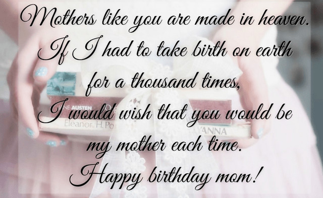 Best ideas about Birthday Quotes For Mom . Save or Pin Heart Touching 107 Happy Birthday MOM Quotes from Daughter Now.
