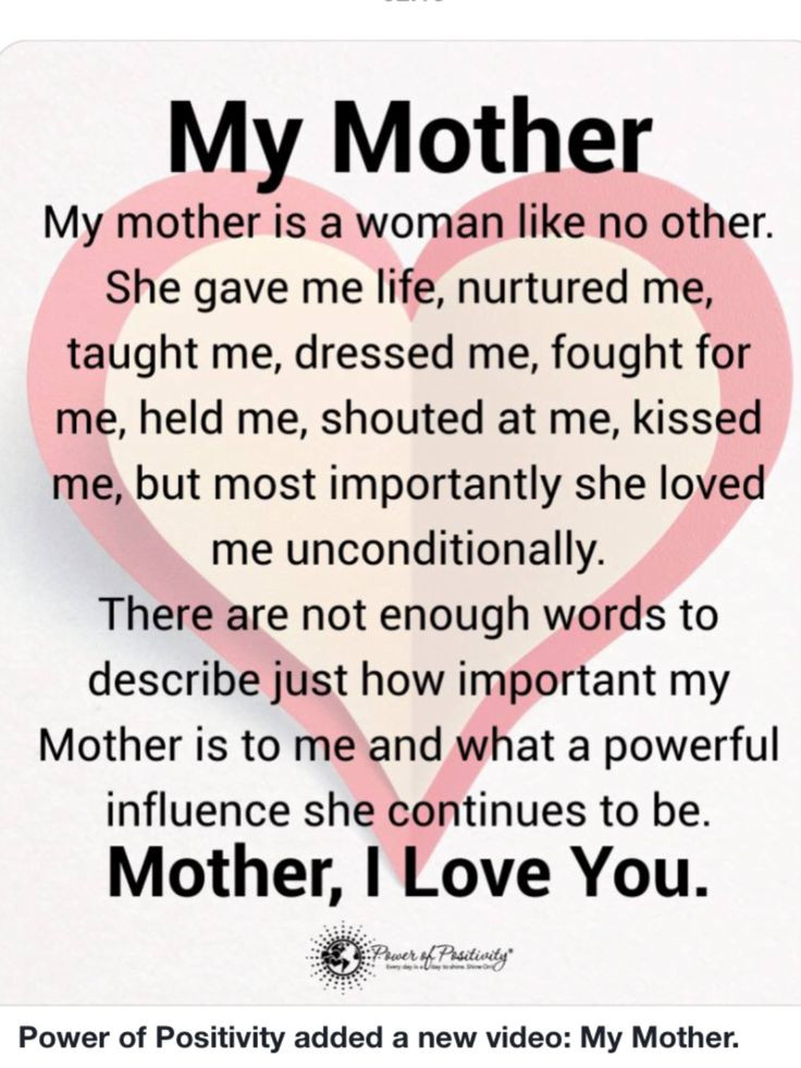 Best ideas about Birthday Quotes For Mom . Save or Pin Best 25 Mom birthday quotes ideas on Pinterest Now.