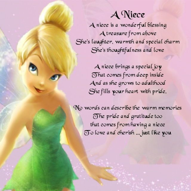 Best ideas about Birthday Quotes For Niece From Aunt . Save or Pin poems for my niece Now.