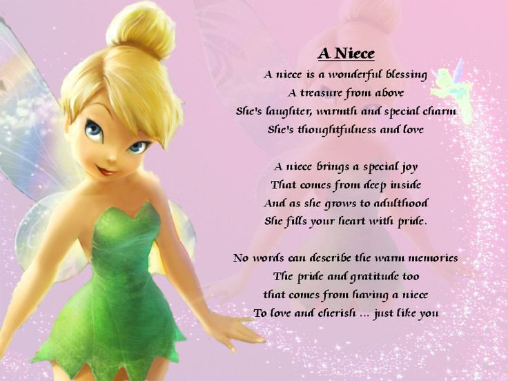Best ideas about Birthday Quotes For Niece From Aunt . Save or Pin Details about Personalised Poem A niece Various Now.