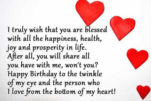 Best ideas about Birthday Wish For Boyfriend . Save or Pin Happy Birthday Quotes for Lover Boyfriend Romantic Now.