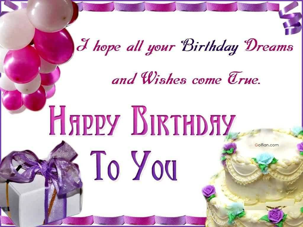 Best ideas about Birthday Wish To A Friend . Save or Pin 250 Happy Birthday Wishes for Friends [MUST READ] Now.