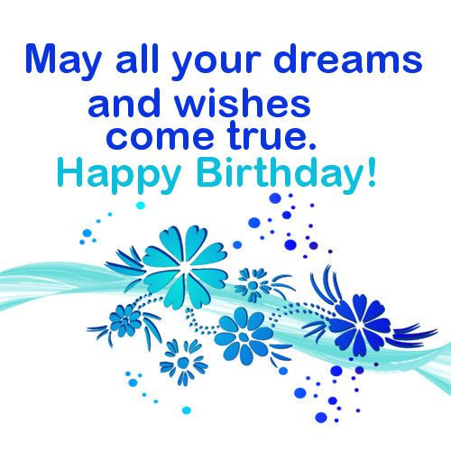 Best ideas about Birthday Wishes Clip Art . Save or Pin Cute Clipart September 2012 Now.