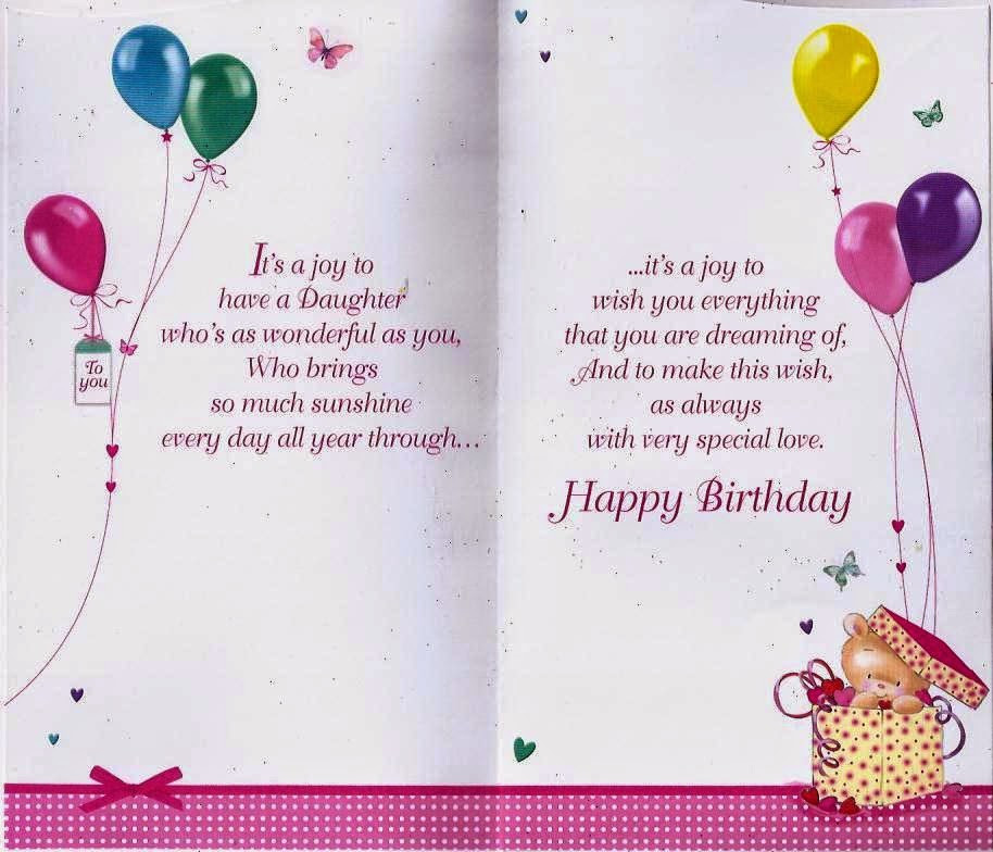 Best ideas about Birthday Wishes For A Daughter . Save or Pin Birthday Wishes Daughter Birthday Wishes Now.