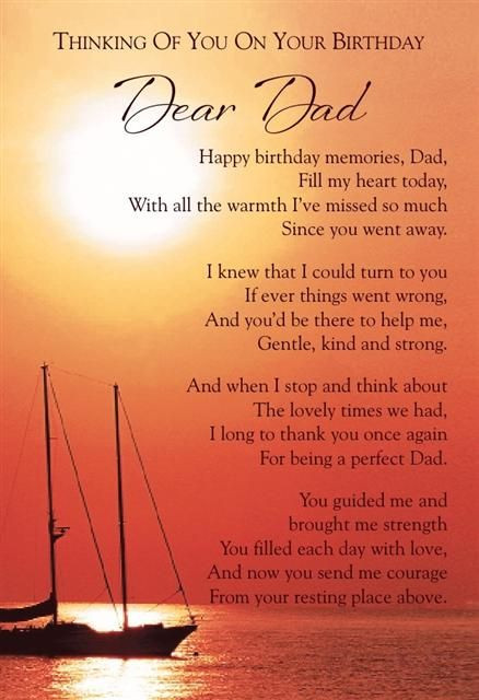 Best ideas about Birthday Wishes For Dad In Heaven . Save or Pin Graveside Bereavement Memorial Cards a VARIETY You Now.