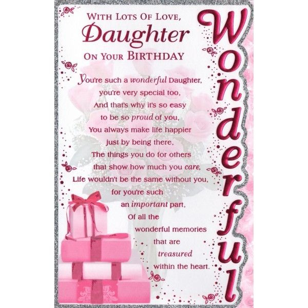 Best ideas about Birthday Wishes For Daughters . Save or Pin Free Spiritual Birthday Cards daughter Now.