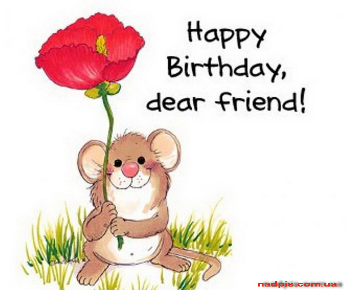 Best ideas about Birthday Wishes For Friends . Save or Pin Cool Birthday Quotes For Friends QuotesGram Now.