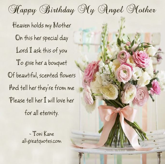 Best ideas about Birthday Wishes For Mom In Heaven . Save or Pin Birthday in Heaven Poem for Mom Now.