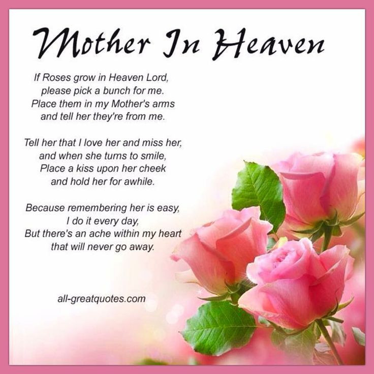 Best ideas about Birthday Wishes For Mom Who Has Passed Away . Save or Pin Best 25 Poems for mom ideas on Pinterest Now.