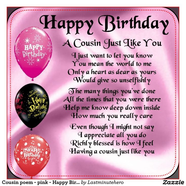 Best ideas about Birthday Wishes For My Cousin . Save or Pin happy birthday poems for my cousin 12 Now.