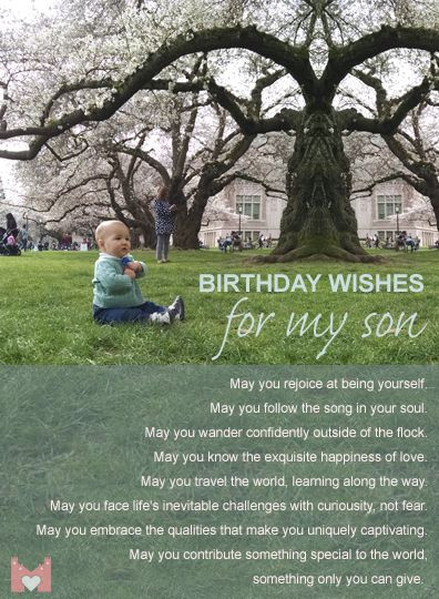 Best ideas about Birthday Wishes From Mom To Son . Save or Pin Best 25 Son birthday quotes ideas on Pinterest Now.