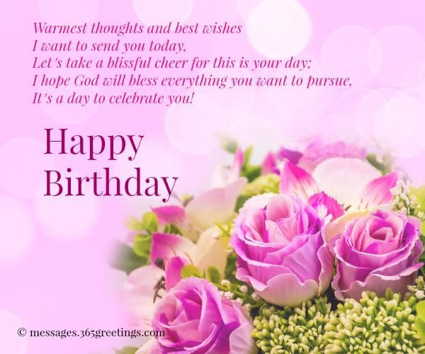 Best ideas about Birthday Wishes Images . Save or Pin Happy Birthday Wishes and Messages Now.
