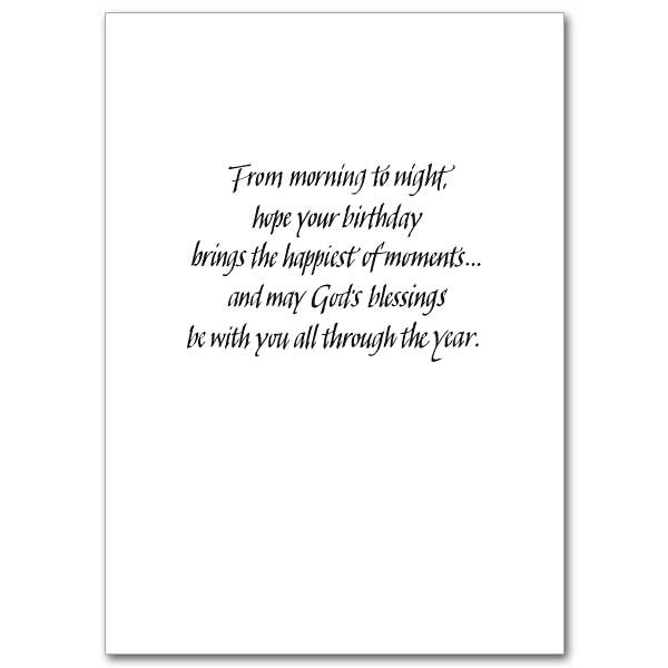 Best ideas about Birthday Wishes Text . Save or Pin Birthday Wishes to a Special Brother Birthday Card Now.